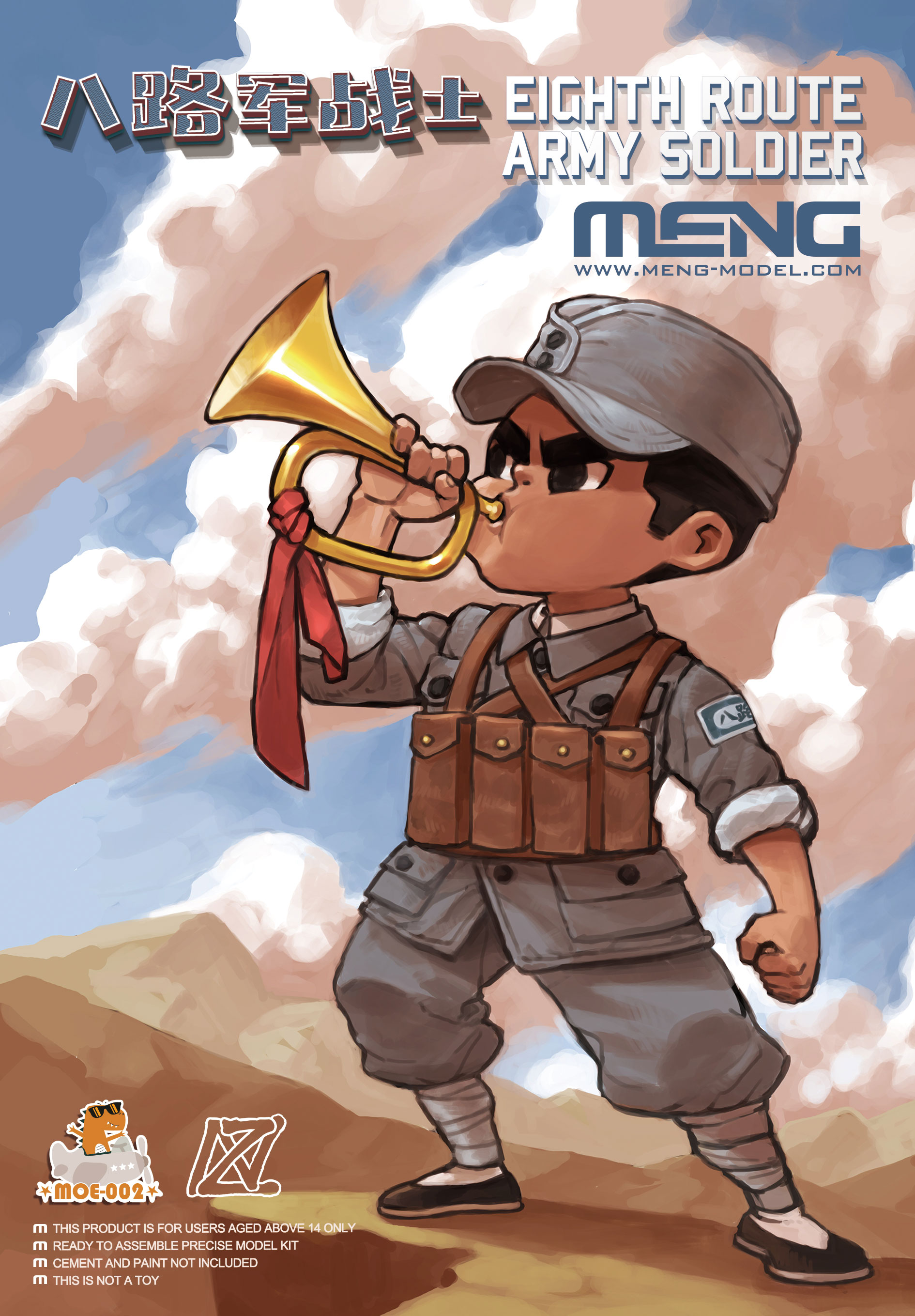 Meng Eighth Route Army Soldier
