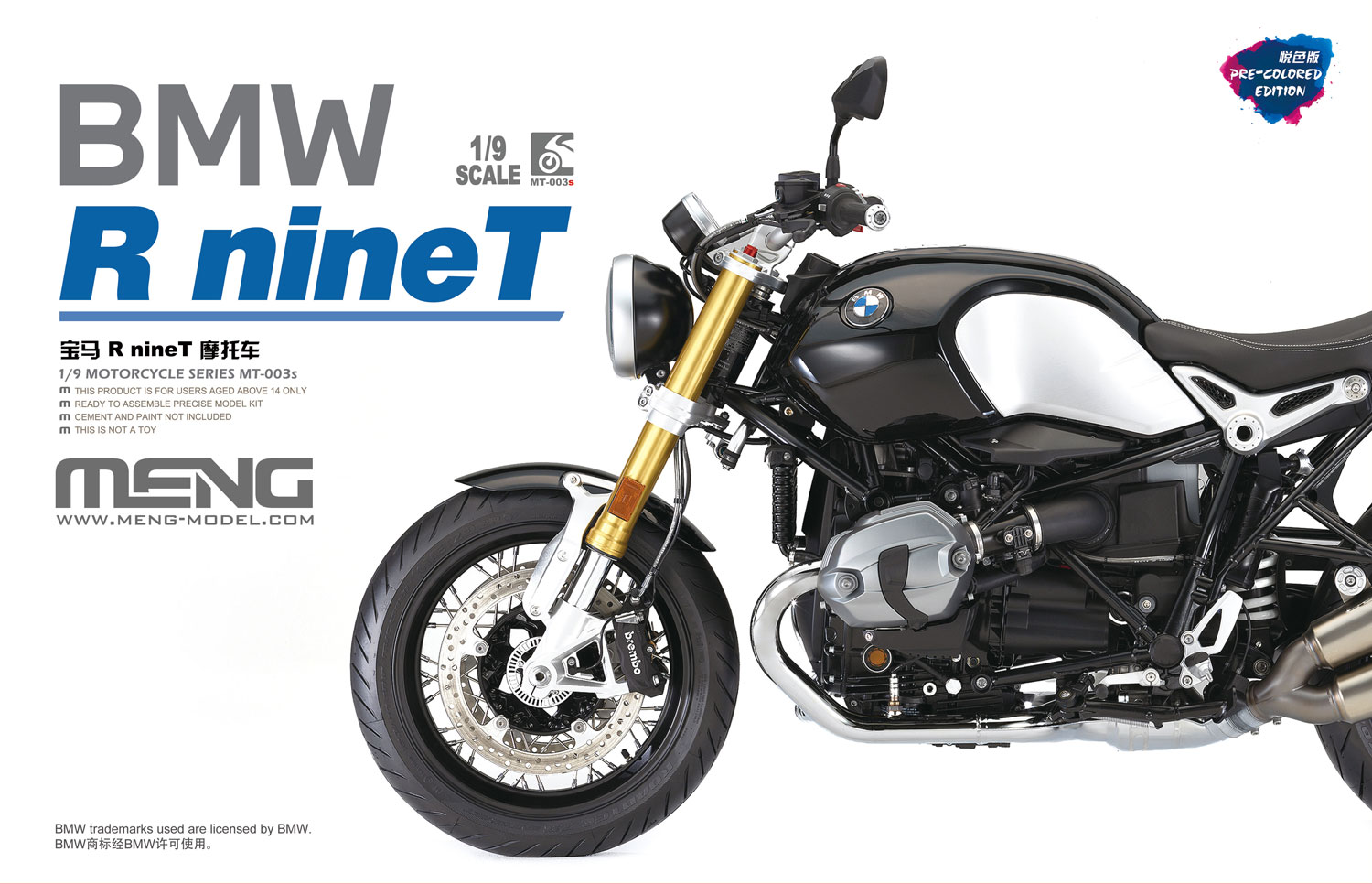 Meng 1/9 BMW R nineT (Pre-colored Edition)