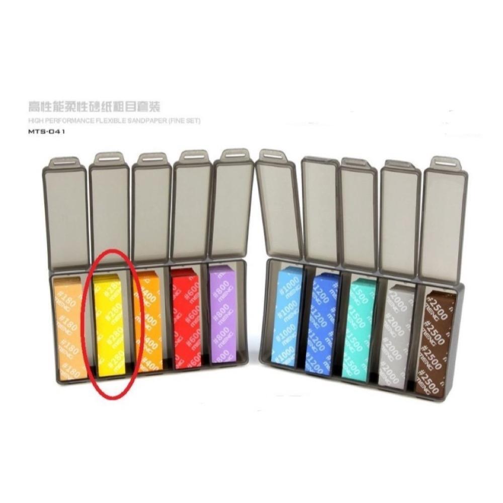 Meng x Dspiae High Performance Flexible Sandpaper Refill Pack (280 Grit), Fine - 6Pcs