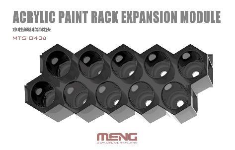 Meng Acrylic Paint Rack Expansion Module