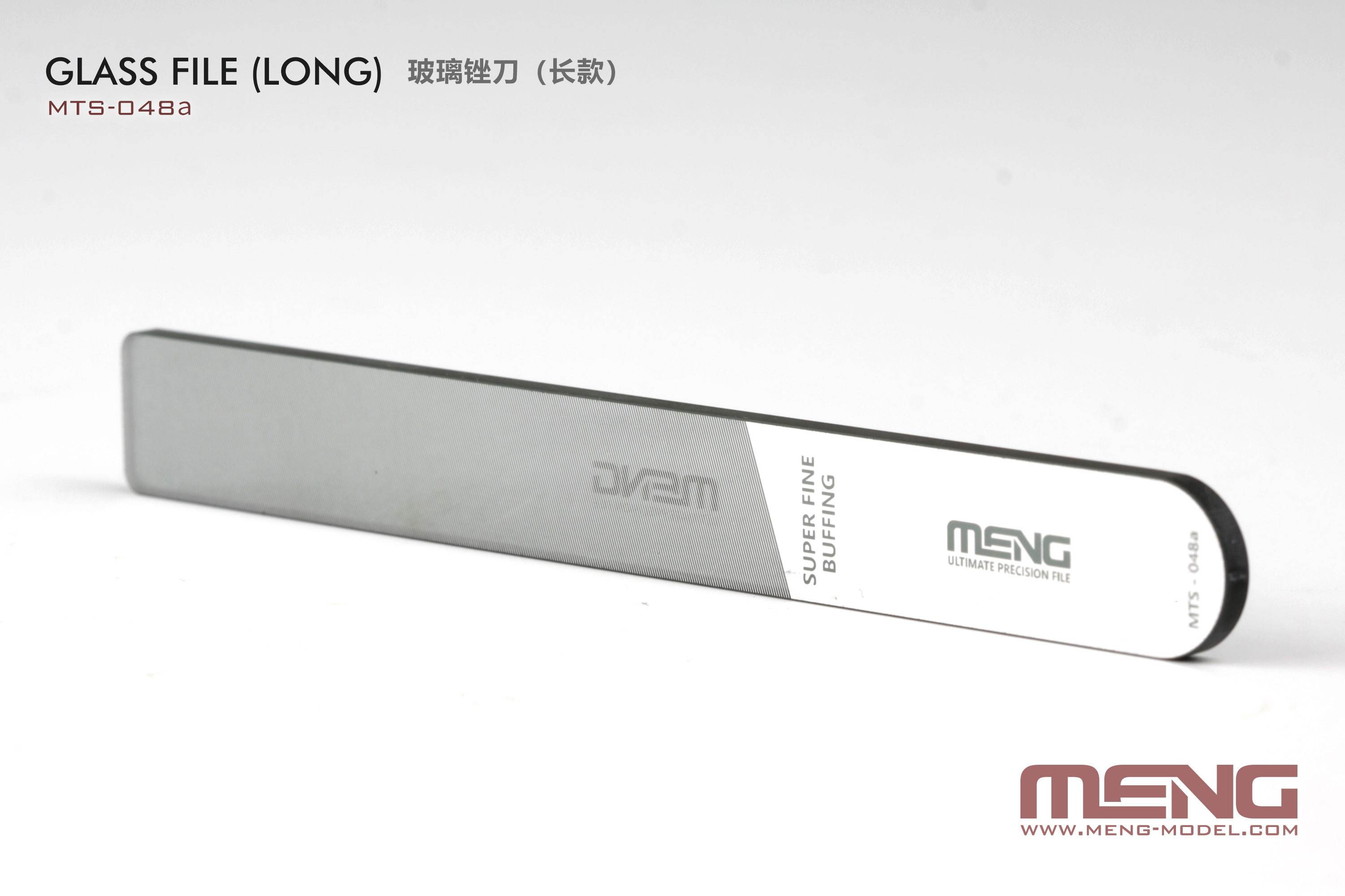 Meng Glass File (long)