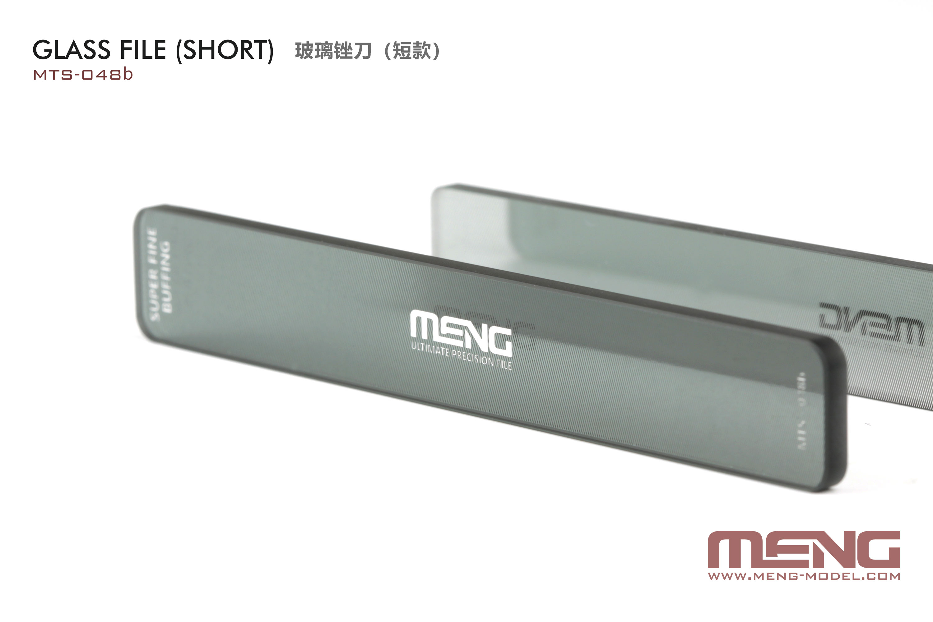 Meng Glass File (short)