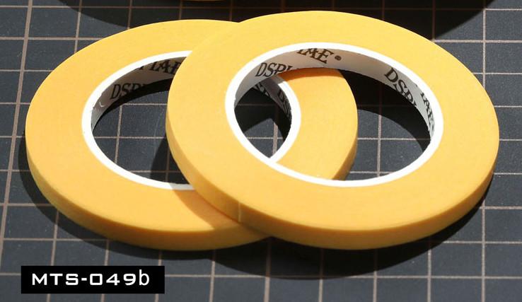 Meng Masking Tape (5mm Wide)