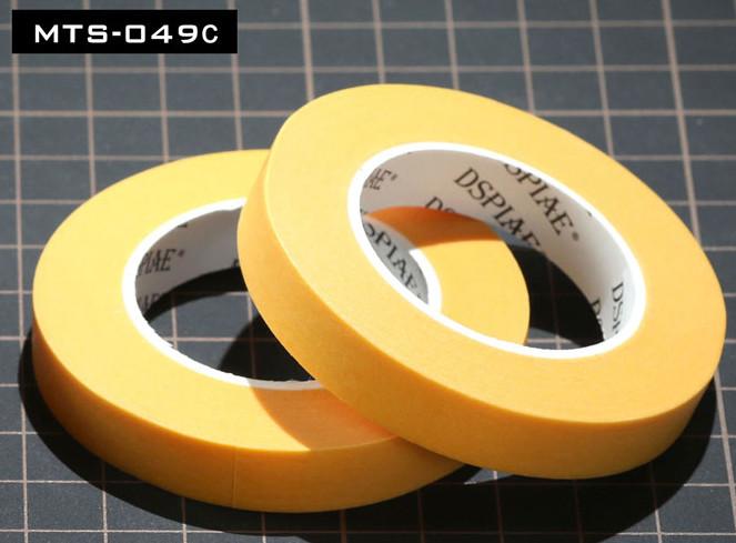 Meng Masking Tape (10mm Wide)