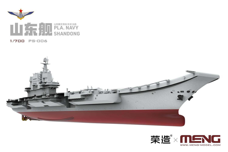 Meng 1/700 PLA Navy Shandong