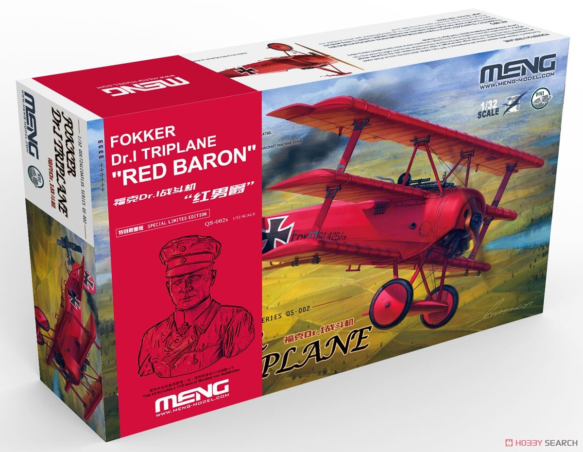 Meng Fokker Dr. I Triplane 1/32, with Red Baron Resin Bust 1/10