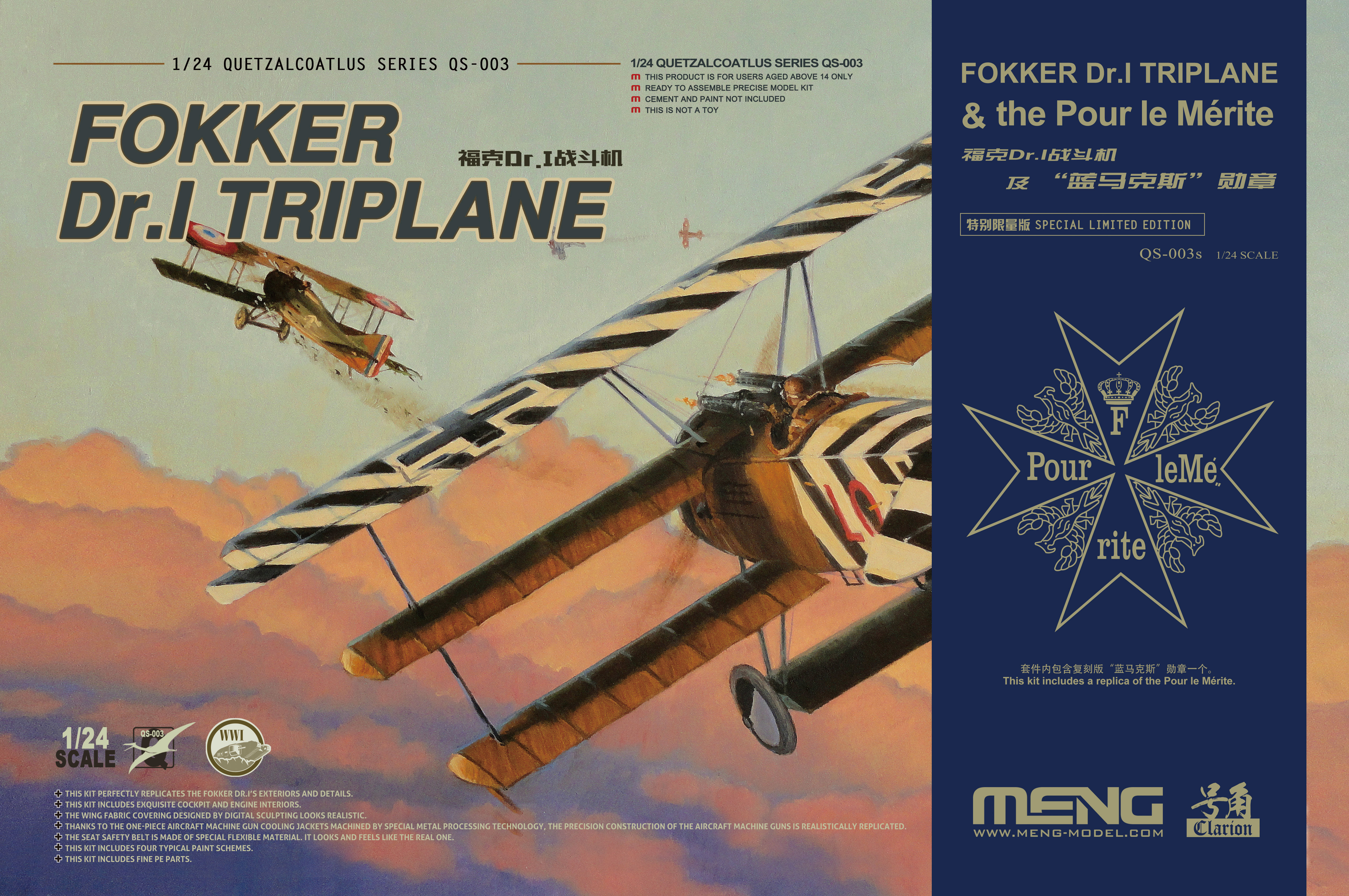 Meng 1/24 Fokker Dr.I Triplane & Blue Max Medal Limited Edition, Includes One Collection-class Replica of the Blue Max