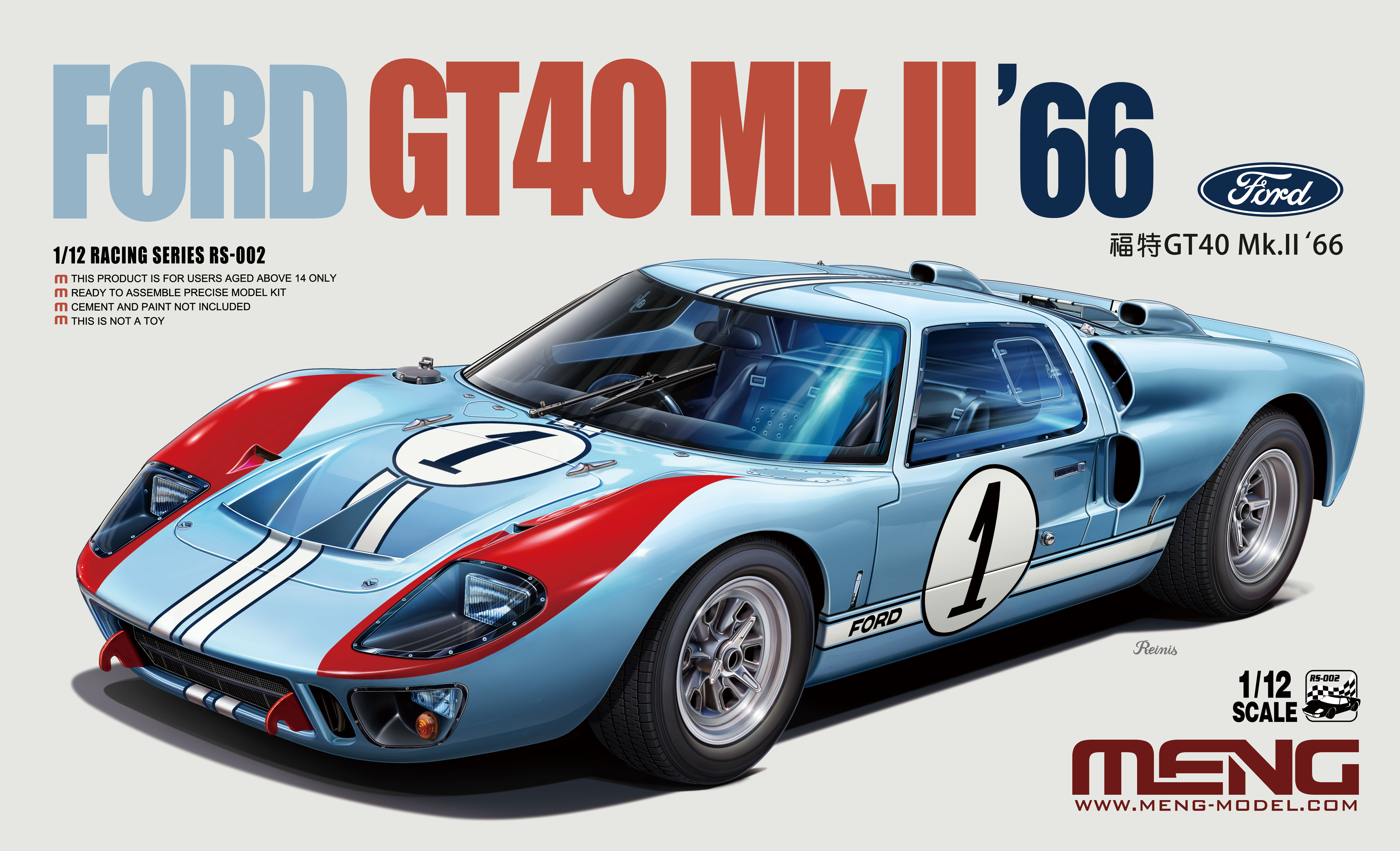 Meng 1/12  Ford GT40 Mk.II '66, Racing Series