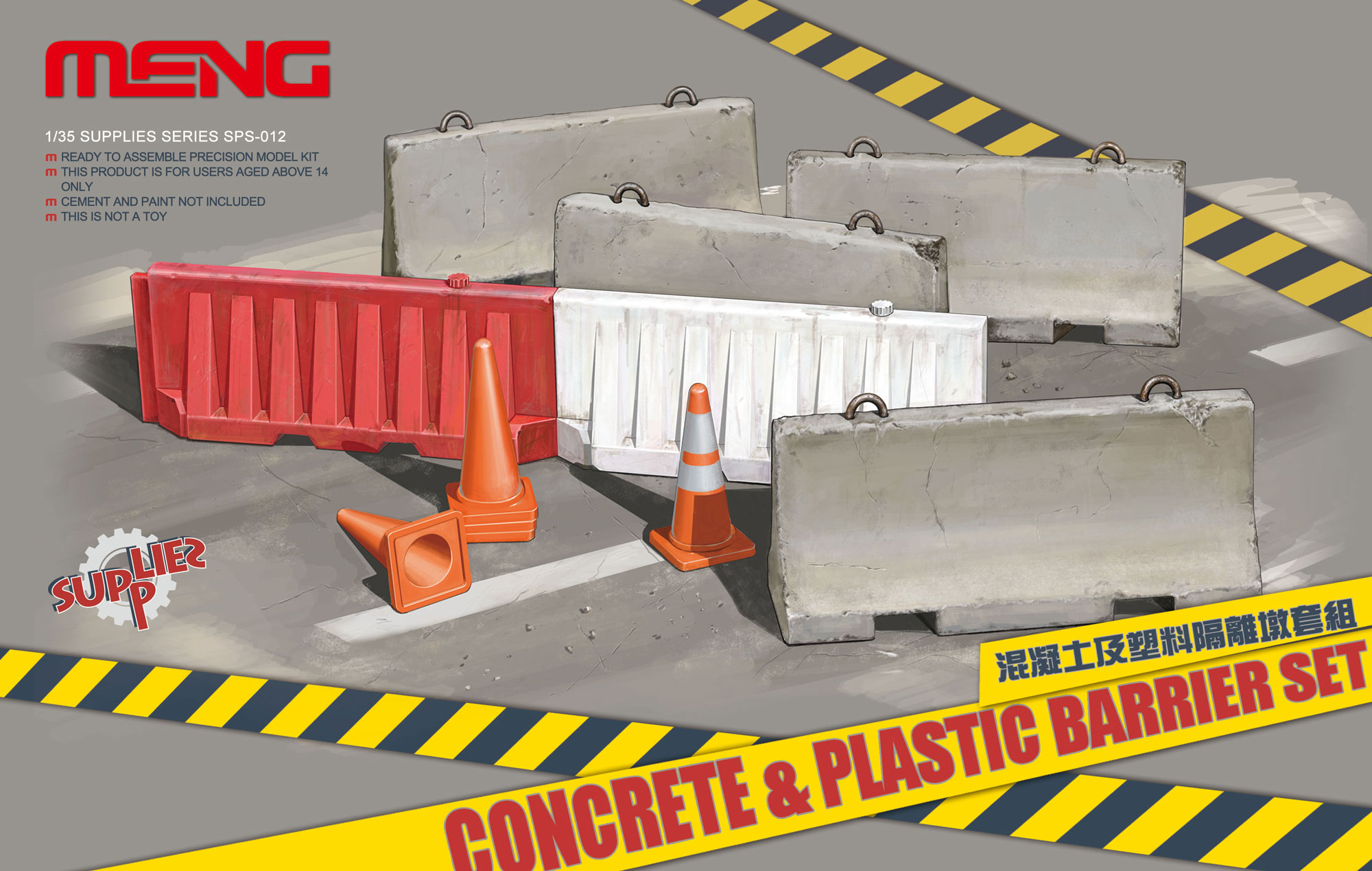 Meng Concrete & Plastic Barrier Set 1/35