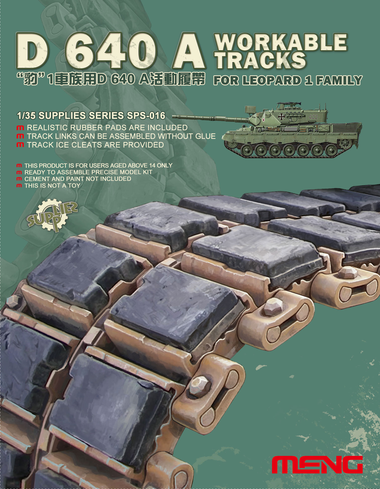 Meng 1/35 D 640 A Workable Tracks For Leopard 1 Family