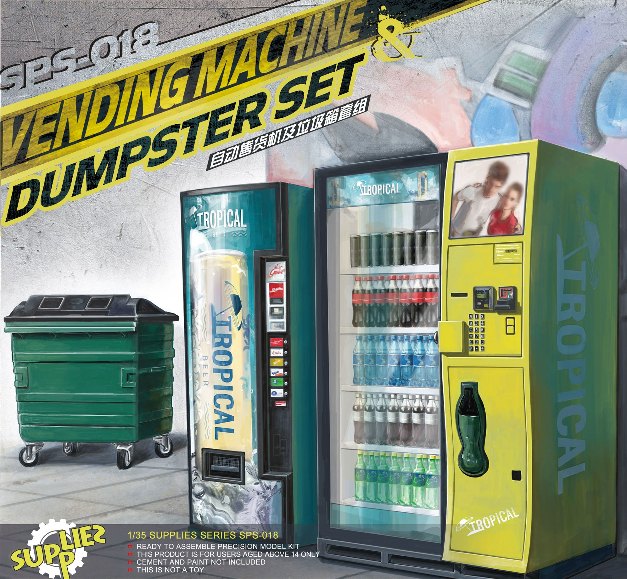 Meng Vending Machine & Dumpster Set
