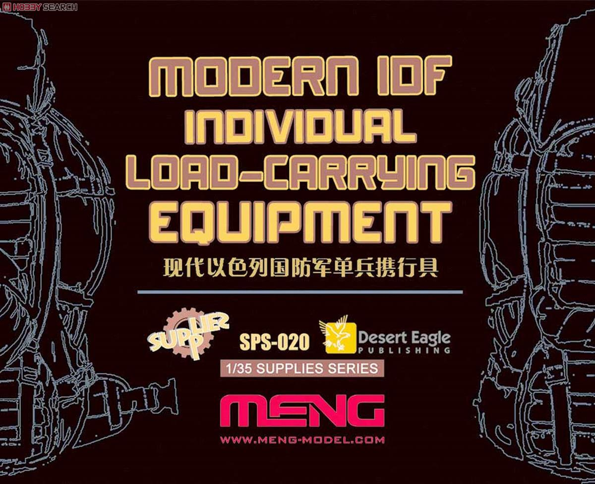 Meng 1/35 Modern Idf Individual Load-Carrying Equipment (Resin)
