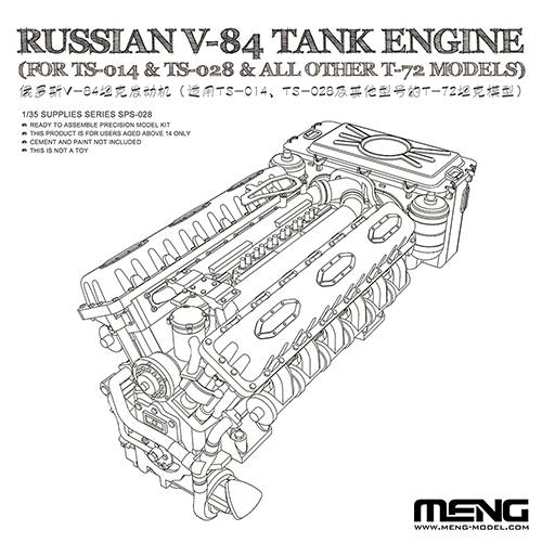 Meng 1/35 Russian V-84 Engine (For Ts-028 & All Other T-72 Models)