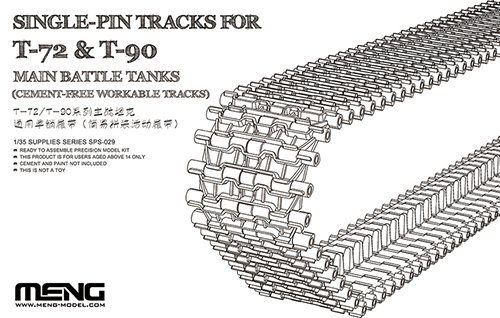 Meng 1/35 Single-Pin Tracks for T-72 & T-90 Main Battle Tanks (Cement-Free Workable Tracks)