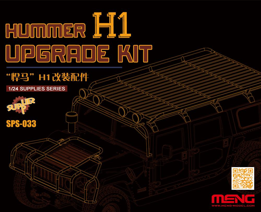 Meng 1/24 Hummer H1 Upgrade Kit (Resin)