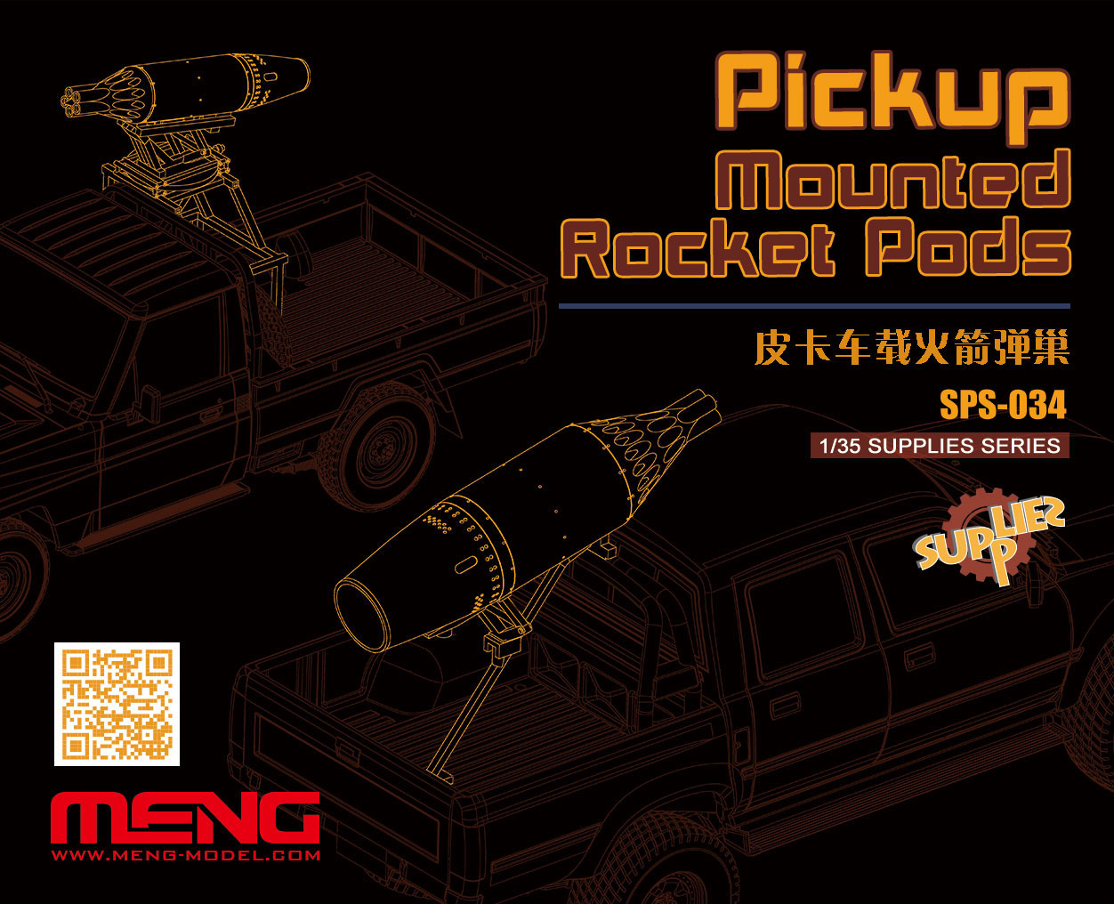 Meng 1/35 PICKUP MOUNTED ROCKET PODS (RESIN)