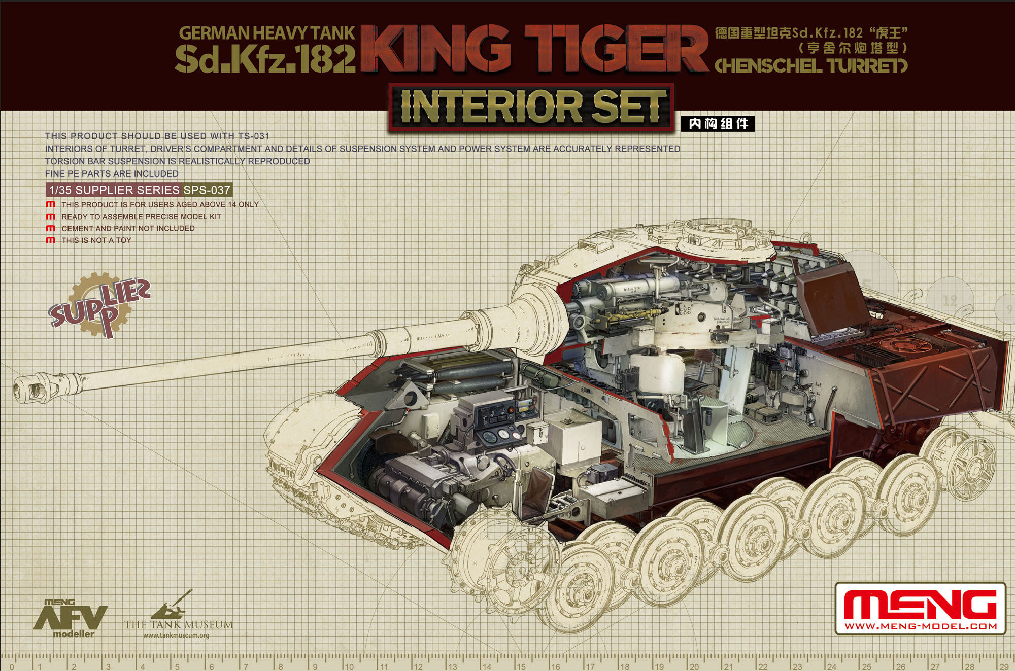 Meng 1/35 German Heavy Tank Sd.Kfz.182 King Tiger (Henschel Turret) Interior Set