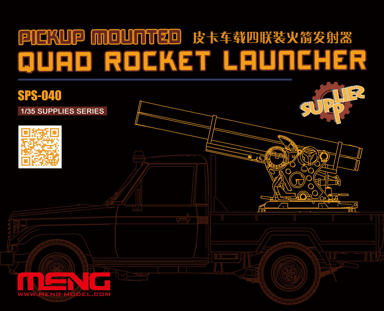 Meng Pickup Mounted Quad Rocket Launcher (RESIN)