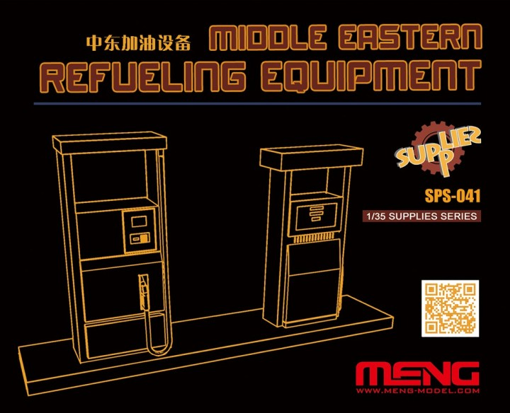 Meng 1/35 Middle Eastern Refueling Equipment (Resin)