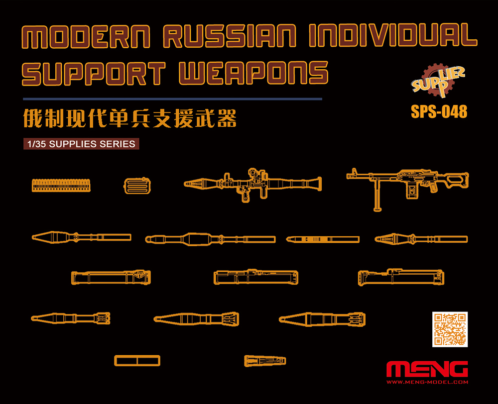 Meng 1/35 Modern Russian Individual Support Weapons (Resin)