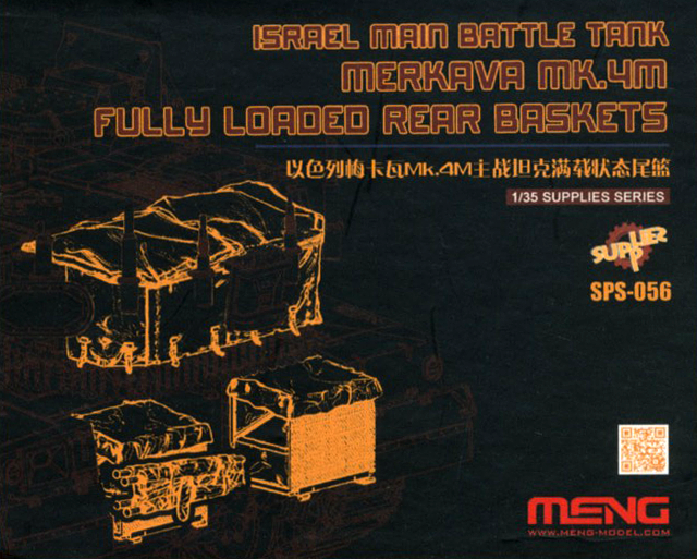 Meng 1/35 Israel Main Battle Tank Merkava Mk.4M Fully Loaded Rear Baskets (RESIN)