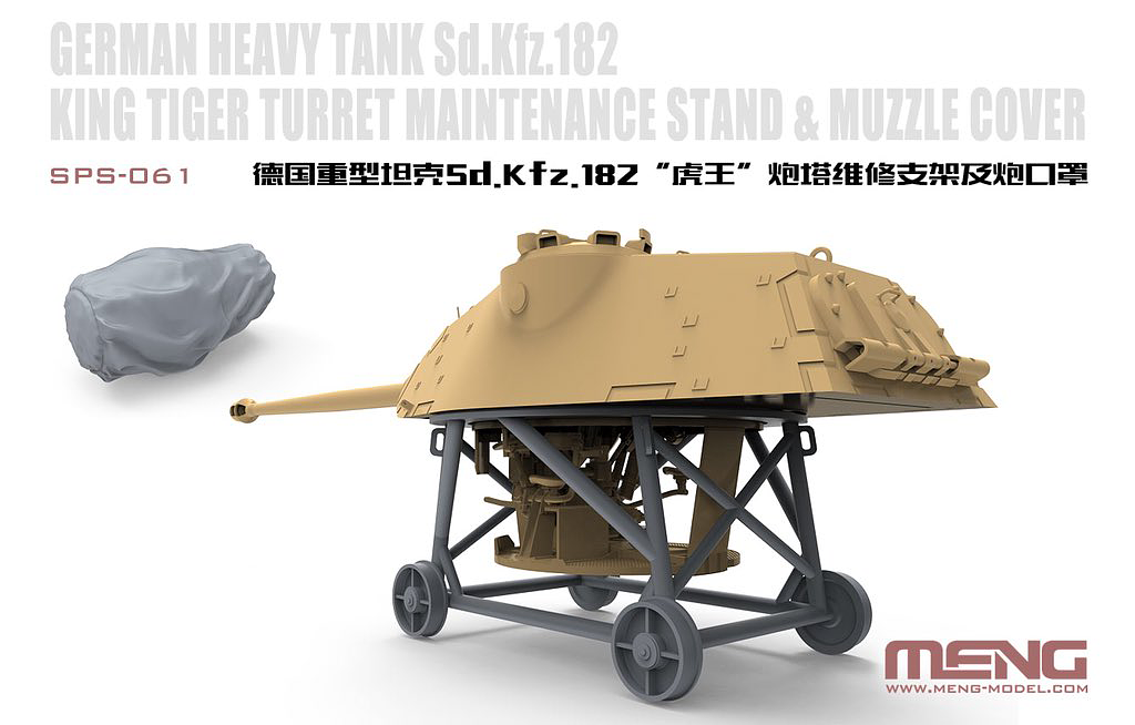Meng German Heavy Tank Sd.Kfz.182 King Tiger Turret Maintenance Stand & Muzzle Cover (Resin)