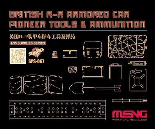 Meng BRITISH R-R ARMORED CAR PIONEER TOOLS & AMMUNITIONS (RESIN)
