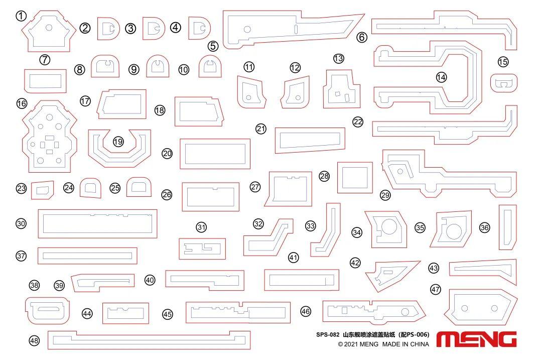 Meng 1/700 PLA Navy Shandong Paint Masks (For PS-006)