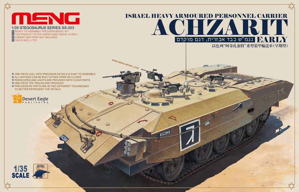 Meng 1/35 Israel heavy armoured personnel carrier Achzarit early