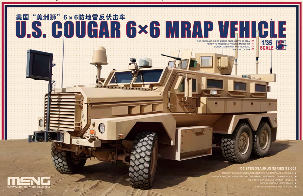 Meng 1/35 U.S. COUGAR 6_6 MRAP VEHICLE