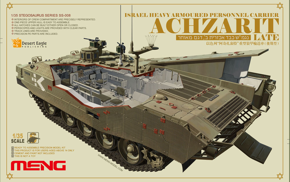 Meng 1/35 ISRAEL HEAVY ARMOURED PERSONNEL CARRIER ACHZARIT LATE
