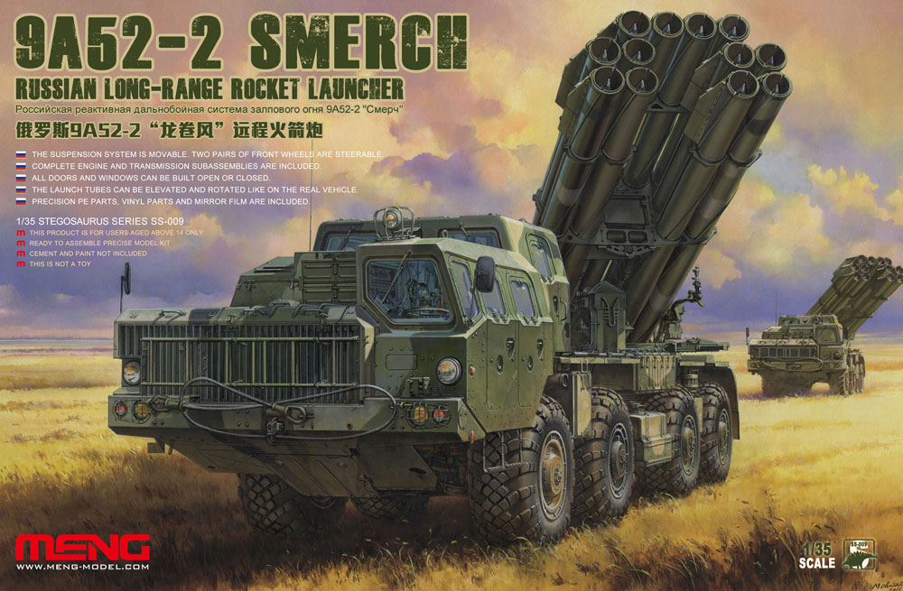 Meng 1/35 RUSSIAN LONG-RANGE ROCKET LAUNCHER 9A52-2 SMERCH