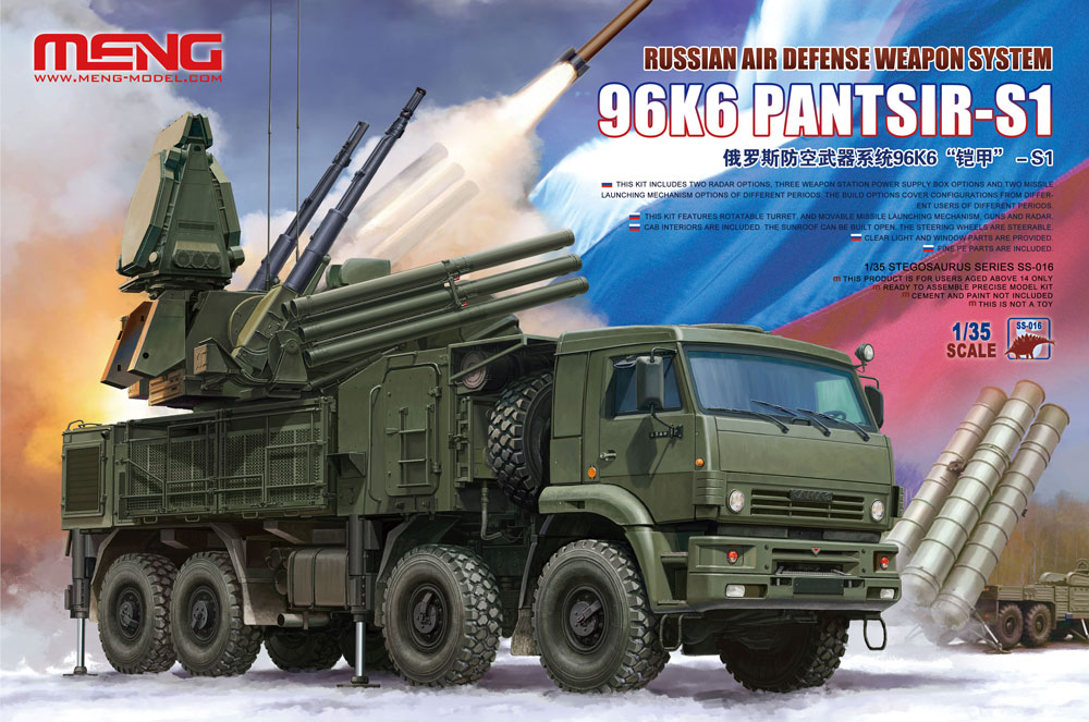 Meng 1/35�RUSSIAN�AIR�DEFENSE�WEAPON�SYSTEM�96K6�PANTSIR-S1