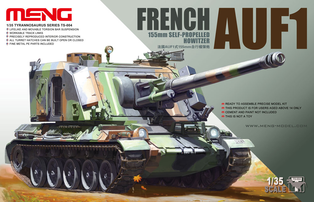 Meng 1/35 French AUF1 155mm Self-propelled Howitzer