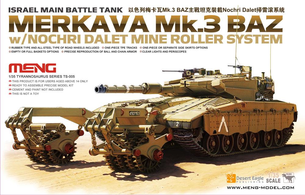 Meng 1/35 ISRAEL MAIN BATTLE TANK MERKAVA Mk.3 BAZ w/NOCHRI DALET MINE ROLLER SYSTEM