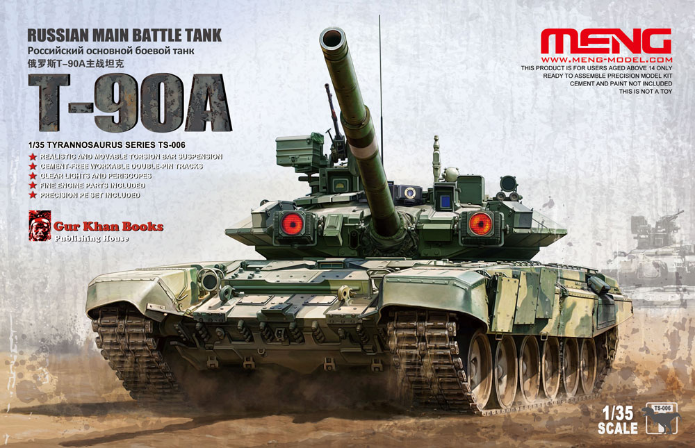 Meng 1/35 Russian Main Battle Tank T-90A