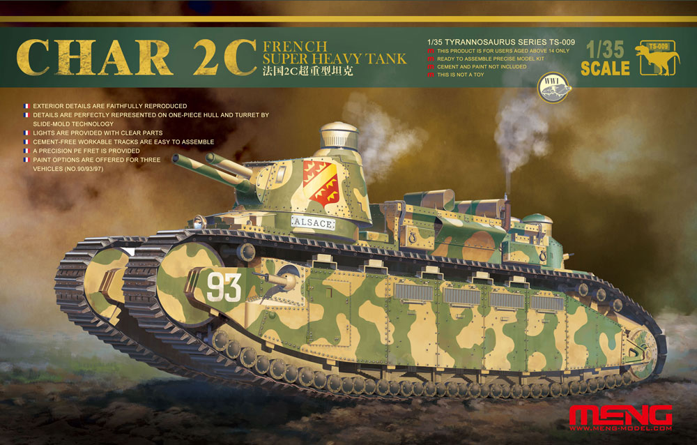 Meng 1/35 French super heavy tank Char 2C
