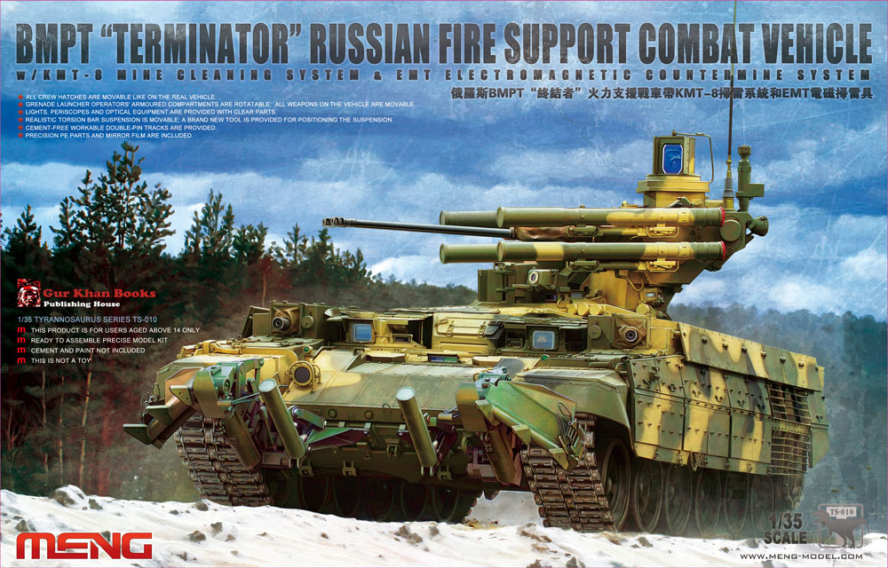 "Meng 1/35 Russian ""Terminator"" Fire Support Combat Vehicle BMPT"