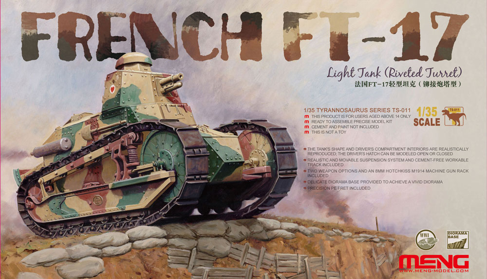 Meng 1/35 French FT-17 Light Tank (Rivet Turret)