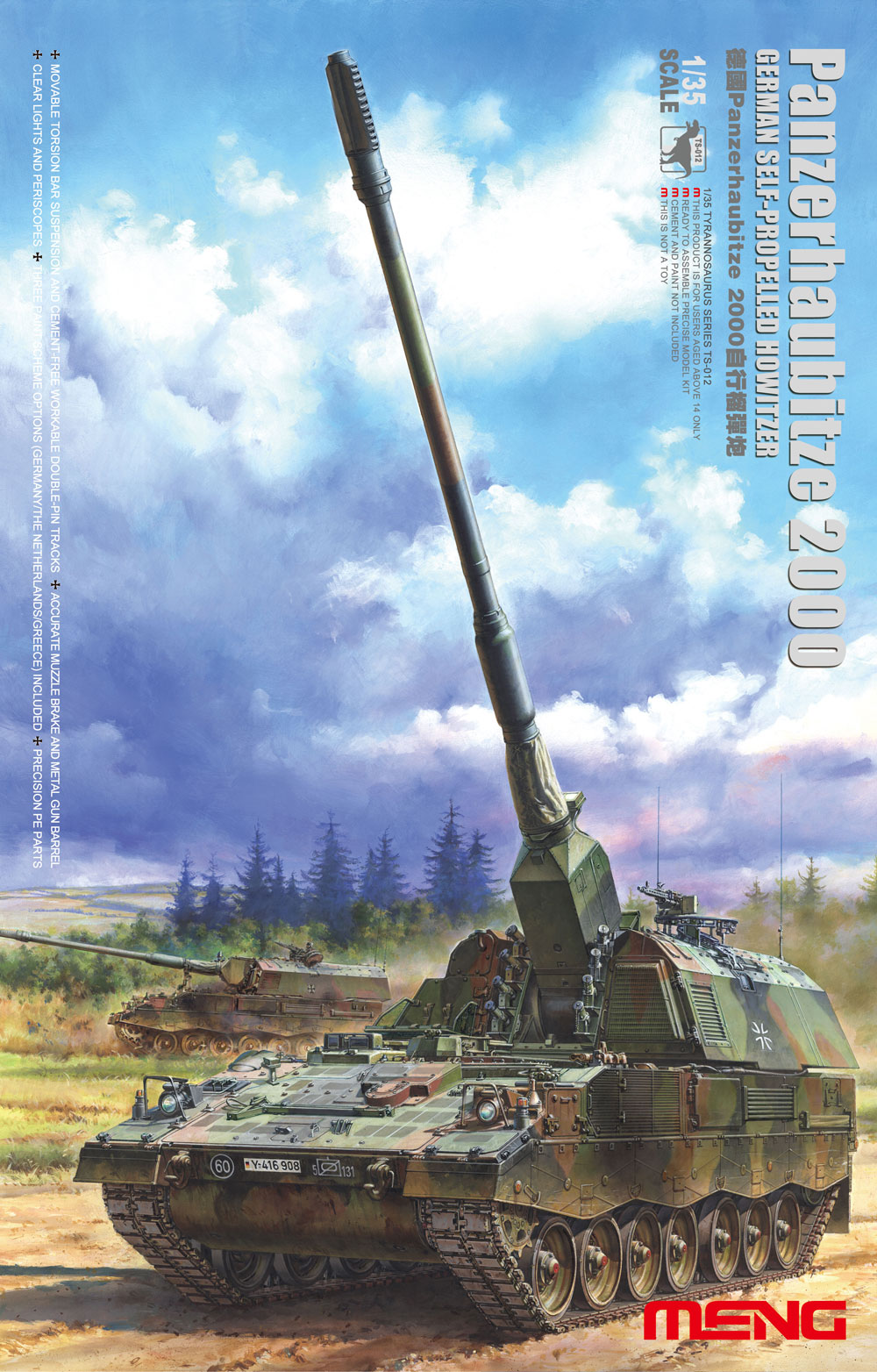 Meng 1/35 GERMAN Panzerhaubitze 2000 SELF-PROPELLED HOWITZER