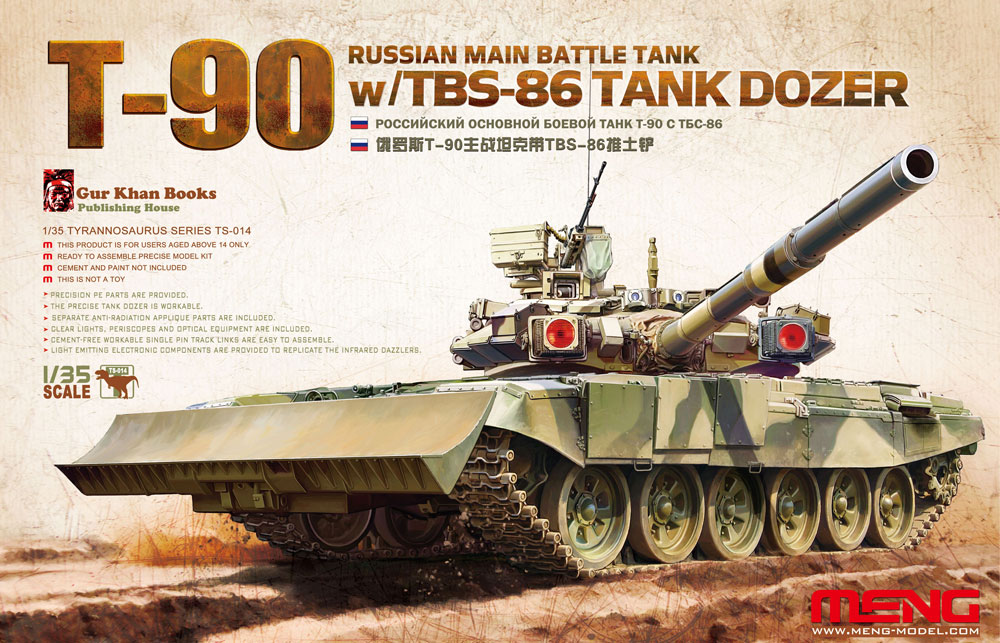 Meng 1/35 Russian Main Battle Tank T-90 w/TBS-86 Tank Dozer