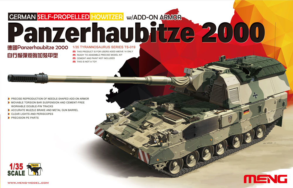 Meng 1/35 German Panzerhaubitze 2000 Self-Propelled Howitzer W/add-on Armor