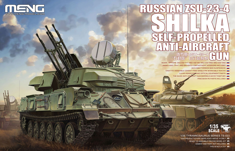Meng 1/35 Russian ZSU-23-4 Shilka Self-Propelled Anti-Aircraft Gun