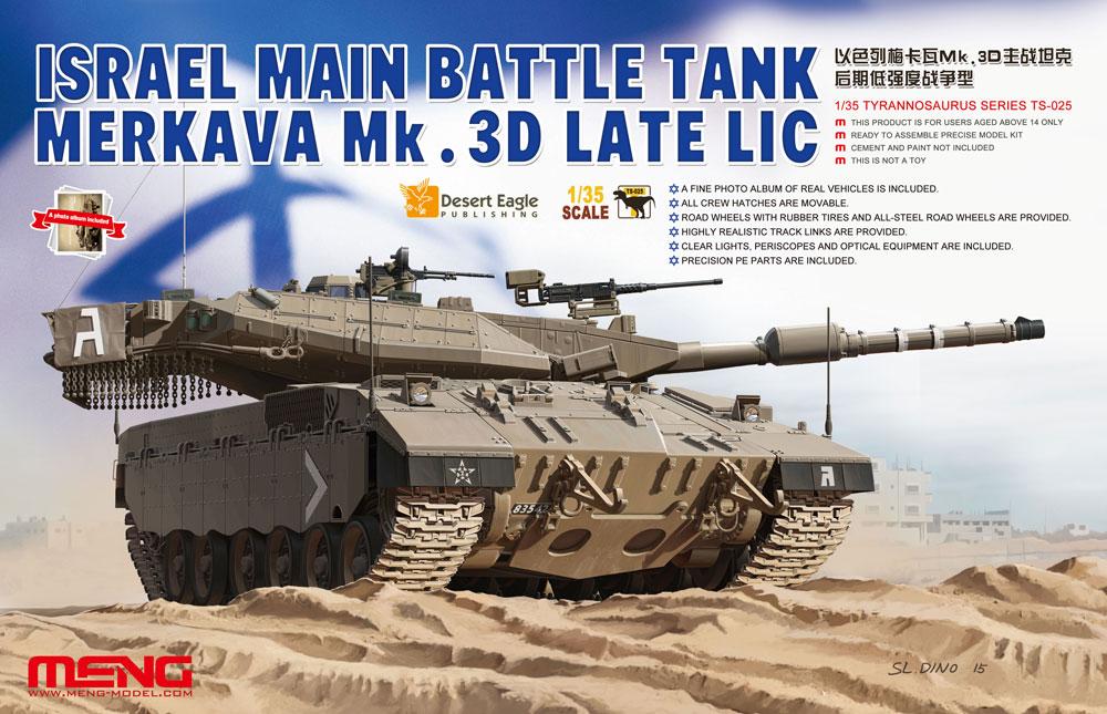 Meng 1/35 Israel Main Battle Tank Merkava Mk.3D Late LIC