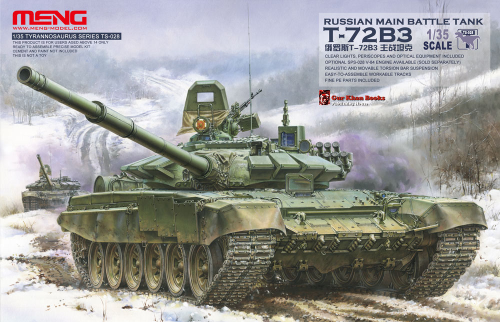 Meng 1/35 Russian Main Battle Tank T-72B3