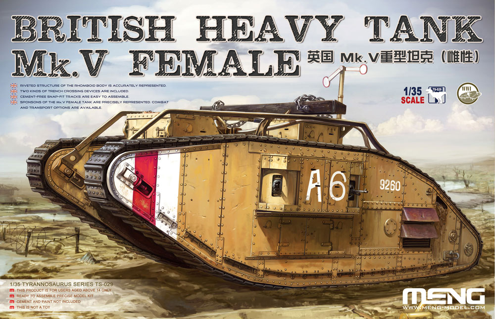Meng 1/35 British Heavy Tank MK.V Female