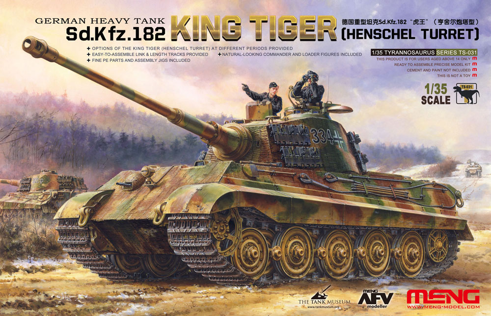 Meng 1/35 German Heavy Tank Sd.Kfz.182 King Tiger (Henschel Turret)