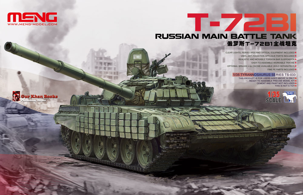 Meng 1/35 Russian Main Battle Tank T-72B1
