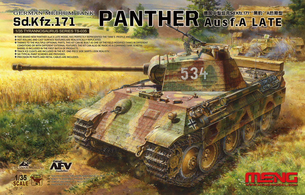 Meng 1/35 German Medium Tank Sd.Kfz.171 Panther Ausf.A Late