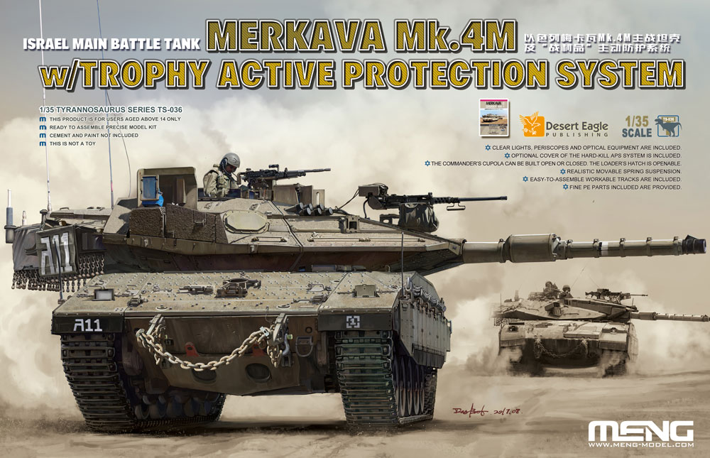 Meng 1/35 Israel Main Battle Tank Merkava Mk.4M w/Trophy Active Protection System